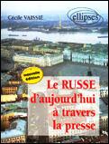Couverture du livre « Russe d'aujourd'hui a travers la presse (le) - nouvelle edition » de Vaissie aux éditions Ellipses Marketing