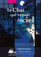Couverture du livre « Le chat qui venait du ciel » de Lan Qu et Takashi Hiraide aux éditions Picquier