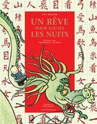 Couverture du livre « Un rêve pour toutes les nuits » de Lisa Bresner et Frederick Mansot et Dong Qiang aux éditions Actes Sud Junior