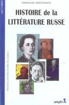 Couverture du livre « Histoire De La Litterature Russe De 1700 A Nos Jours » de Waegemans/Cunin aux éditions Pu Du Mirail