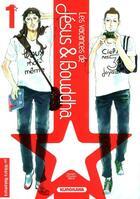 Couverture du livre « Les vacances de Jésus & Bouddha T.1 » de Hikaru Nakamura aux éditions Kurokawa
