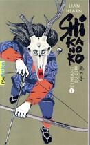 Couverture du livre « Shikanoko T.1-2 ; l'enfant du cerf » de Lian Hearn aux éditions Gallimard-jeunesse