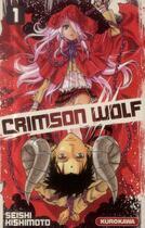 Couverture du livre « Crimson wolf t.1 » de Seishi Kishimoto aux éditions Kurokawa