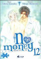 Couverture du livre « No money ; Okane ga nai T.12 » de Hitoyo Shinozaki et Tohru Kousaka aux éditions Kaze