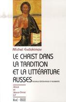 Couverture du livre « Le christ dans la tradition et la littérature russes » de Michel Evdokimov aux éditions Mame