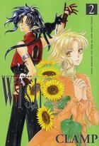 Couverture du livre « Wish t.2 » de Clamp aux éditions Tonkam
