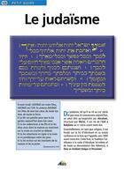 Couverture du livre « Le judaïsme » de Collectif aux éditions Aedis