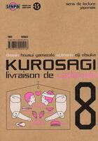 Couverture du livre « Kurosagi ; livraison de cadavres T.8 » de Eiji Otsuka et Housui Yamazaki aux éditions Pika