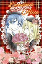 Couverture du livre « L'académie musicale Alice T.1 » de Tachibana Higuchi aux éditions Glenat