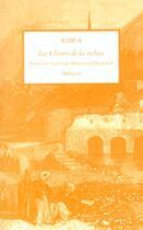 Couverture du livre « Chants de la recluse ned » de Rabia aux éditions Arfuyen