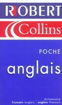 Couverture du livre « Robert & collins poche ang ae (édition 2005) » de Collectif aux éditions Le Robert