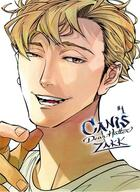 Couverture du livre « Canis dear hatter t.1 » de Zakk aux éditions Boy's Love