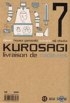Couverture du livre « Kurosagi ; livraison de cadavres T.7 » de Eiji Otsuka et Housui Yamazaki aux éditions Pika