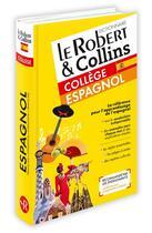 Couverture du livre « Collège espagnol » de Collectif aux éditions Le Robert