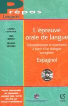 Couverture du livre « L'Epreuve De Comprehension Orale D'Espagnol » de Capdevila et Benito aux éditions Armand Colin