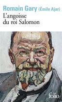 Couverture du livre « L'angoisse du roi Salomon » de Romain Gary aux éditions Gallimard