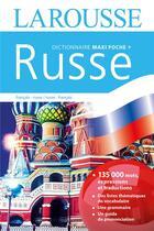 Couverture du livre « Maxi poche plus dictionnaire Larousse ; français-russe (édition 2016) » de Collectif aux éditions Larousse