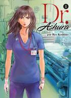Couverture du livre « Dr. Ashura T.1 » de Ryo Koshino aux éditions Komikku