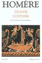 Couverture du livre « L'Iliade et l'odyssée » de Homere aux éditions Robert Laffont
