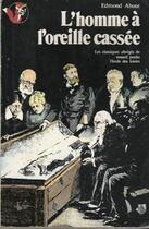 Couverture du livre « L'homme à l'oreille cassée » de Edmond About aux éditions