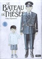 Couverture du livre « Le bateau de Thésée T.1 » de Toshiya Higashimoto aux éditions Vega Manga